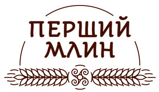 "ТМ ""Перший Млин"""